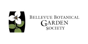 Bellevue Botanical logo - homepage carousel - J Street Technology - Custom Web Application - 98004